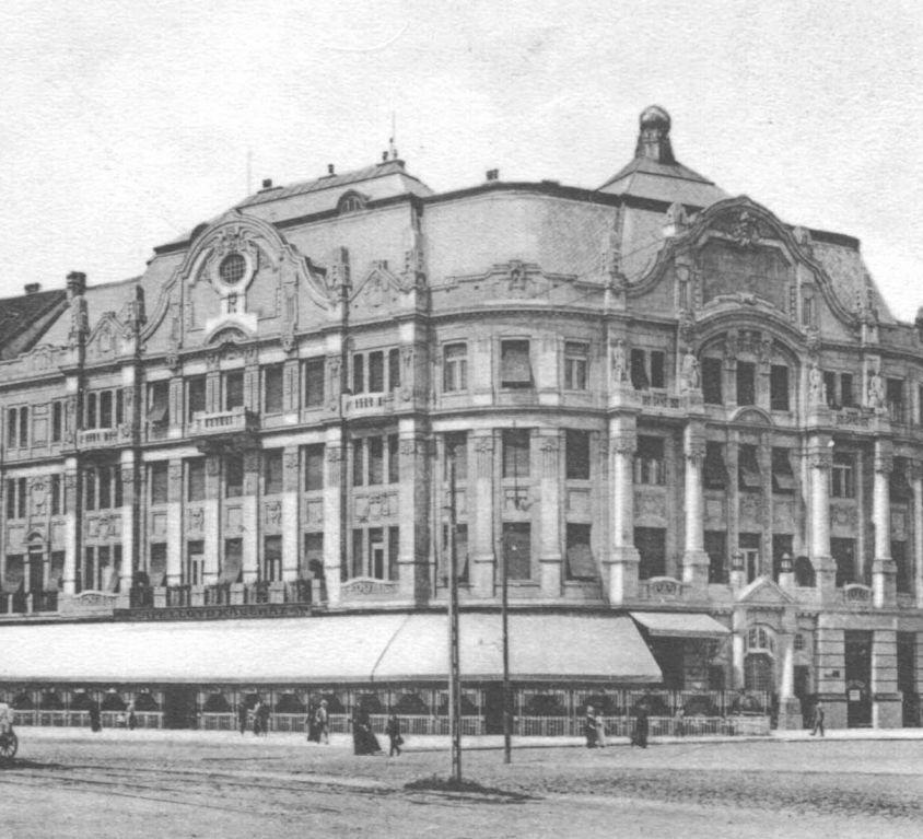 Palatul Lloyd