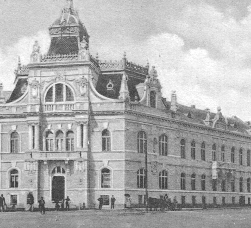 Palatul Apelor