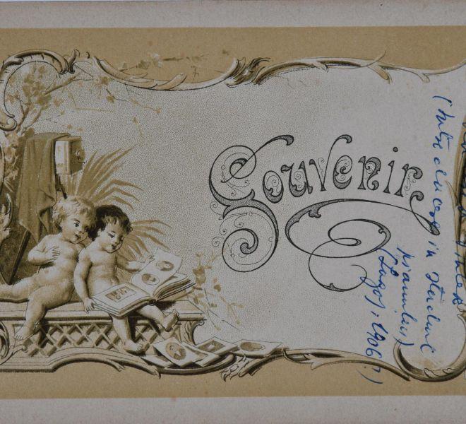 Verso-ul fotografiei Valeria Chirița și Silvia Șepețan, numită Siba, la pian, Lugoj, 1906